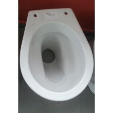 тоалетна чиния градинска БДЖ бяла 000.1.
