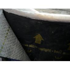 Битумна насмолена хартия със зебло 20м2