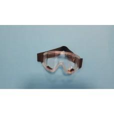 очила предпазни силиконови лукс