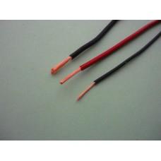 кабел ПВ А2 2.5 многожилен черен