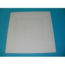 окачен таван ХПС 0823 бяло верс/0.5х0.5м/2кв.м.ст.
